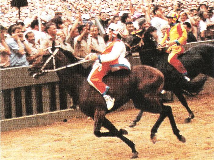 Carriera 2 Luglio 1993